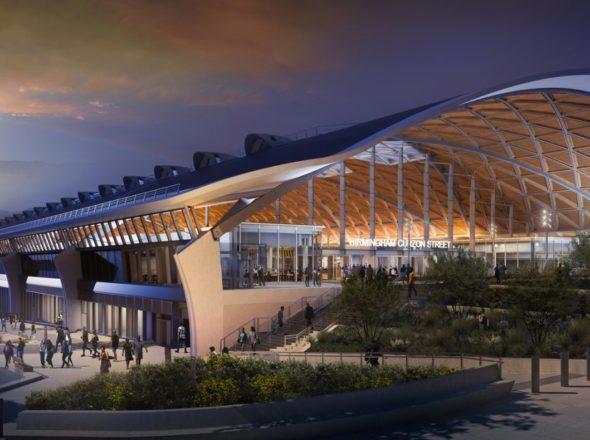 HS2 Terminal